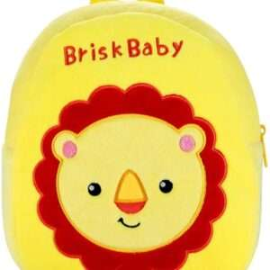 Children School Bag Yellow Lion